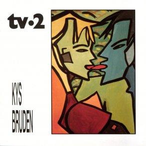 tv-2 - Yndlingsbabe