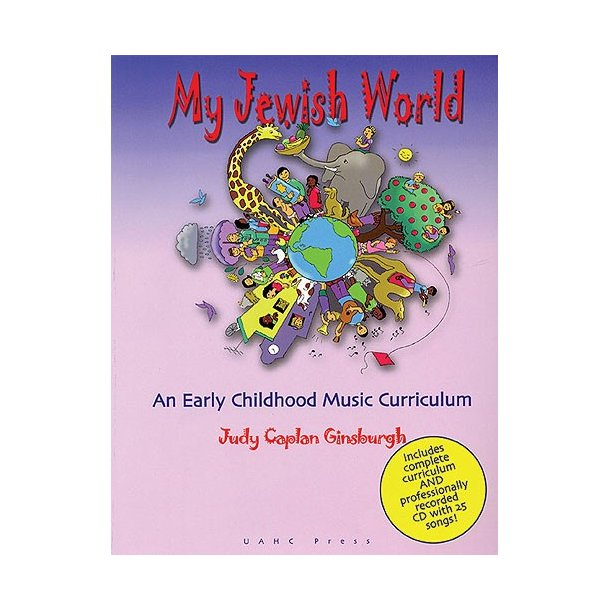 My Jewish World