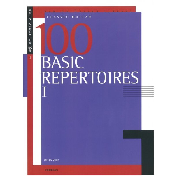 100 Basic Repertoires Volume 1